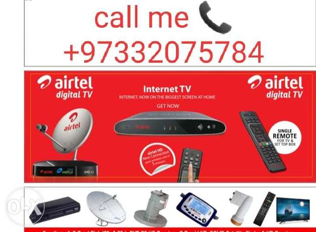 Good offer any satellite dish TV fixing call