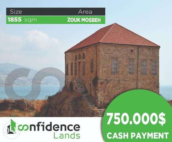 LAND + OLD HOUSE 1855 SQM In Zouk Mosbeh Prime Location REF#ZE19753