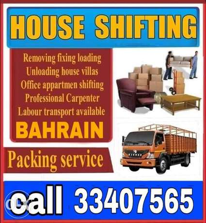 house shifting moving furniture