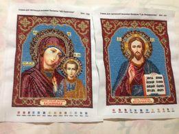 Ікона Бісером - Витвори майстрів   рукоділля в Хмельницька область ... 5b07f5719ddbc