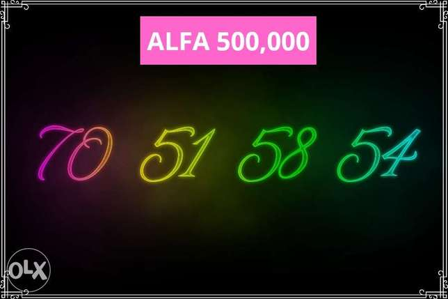 The amazing number 51 58 54 line alfa for buy