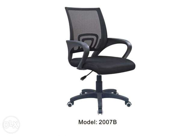Office Mesh Back Chair Hurlingham - image 1