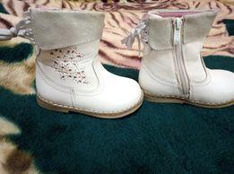 Дитяче взуття для хлопчиків і дівчаток Новоград-Волинський  купити ... 488f95b13234b