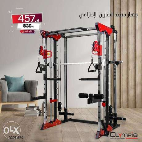 Multi function squat rack / trainer free delivery