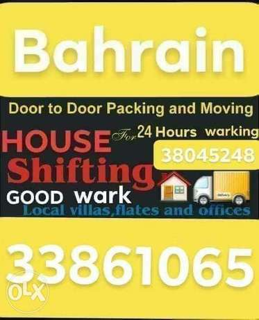 Al Bahrain movers and packers