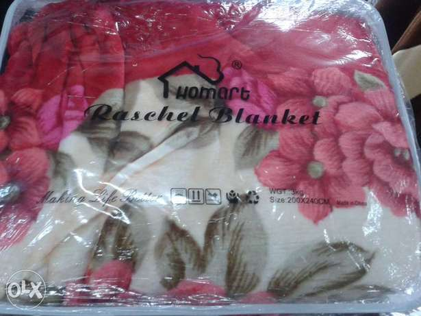 High Quality Blankets - Wholesale & Retail Nairobi West - image 1