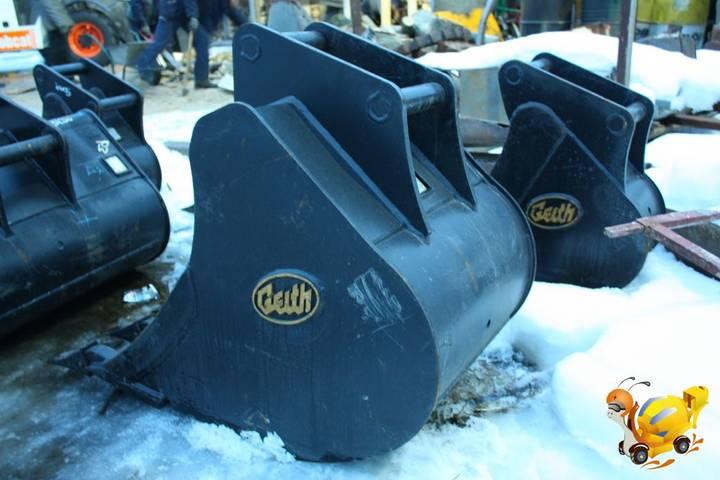 Geith new  mini digger bucket - 2015
