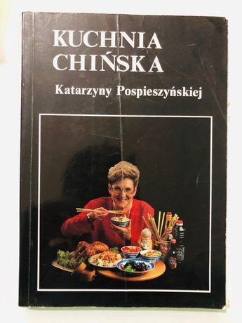 Kuchnia Chińska Katarzyna Pospieszyńska Warszawa żoliborz