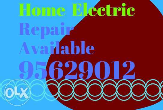For the electrical minuteness contact me, Fit electrical expert is ope