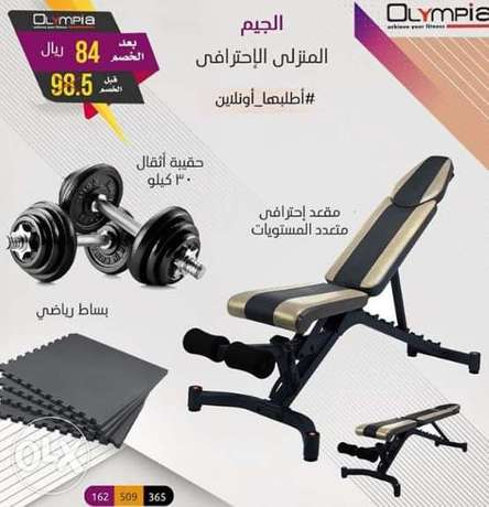 Bench with interlock mat and 15kg dumbbell offer