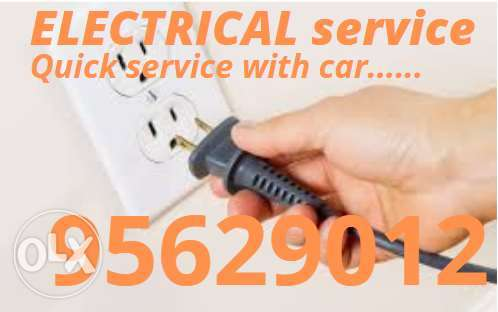 Very captivating and best electrical service in the whole city and ava