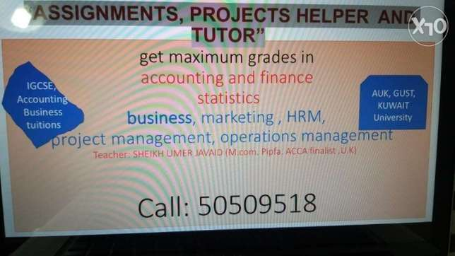 Business and accounting teacher