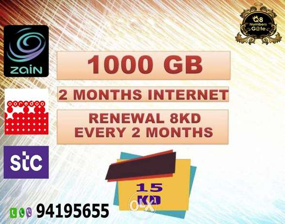 The best offer for 4G,1000 GB, 60 Days