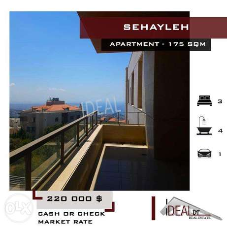 Apartment with a view in Sehayleh, 175 SQM. REF#EA44003