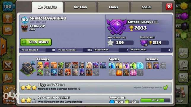i wand to sale my clash of clans