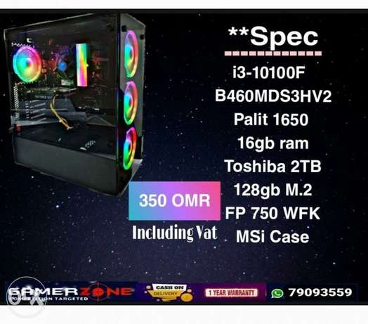 Best budget pc available now