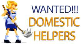 Domestic worker required