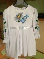 Плаття На Дівчинку - Дитячий світ в Тернопіль - OLX.ua c7639fdb951ea