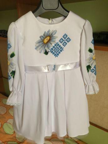 8de478c143e990 Плаття вишите бісером для дівчинки на вік 2-4 роки, ручна робота Тернопіль -