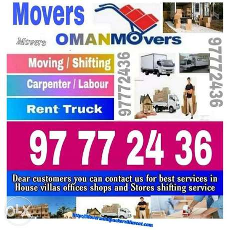 House shifting services العذيبة -  1