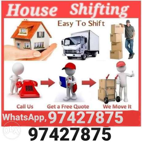 House offers Store shifting transport