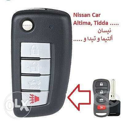 Nissan key & remote