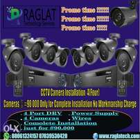 Promo! Ccomplete Installation on 4 CCTV Camera at 90000 Only