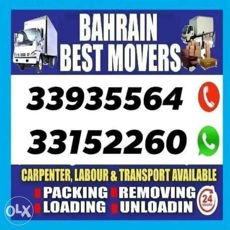 house shifting and transportation all over in bahrain lowest rate