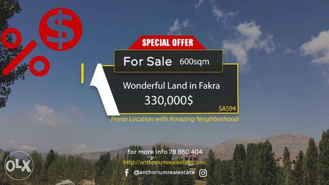 WONDERFUL Land in the Heart of Fakra with AMAZNING Neighborhood & View