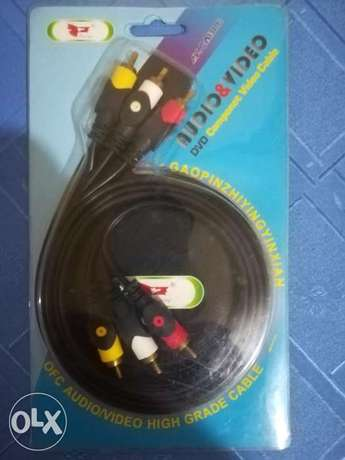 Audio and Video DVD cable