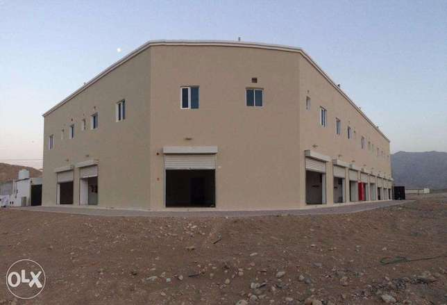 محلات للإيجار المسفاة Shops Rental Misfat / Misfah Industrial Area