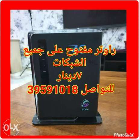 Unlocked Huawei router 7bd