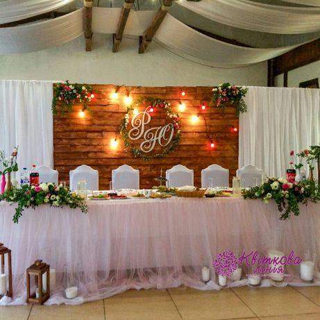 5696fbcf74231f Свадебный декор, весільний декор,весільне оформлення, оформлени свадеб  Полтава - изображение 1
