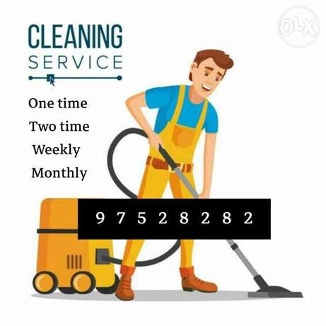 All kind of Cleaning or gardening Service