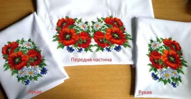 Жіноча женская вишиванка сорочка вишивка вишита бісером Маки і Ромашки  Івано-Франківськ - зображення 1 cbf123f1c636b