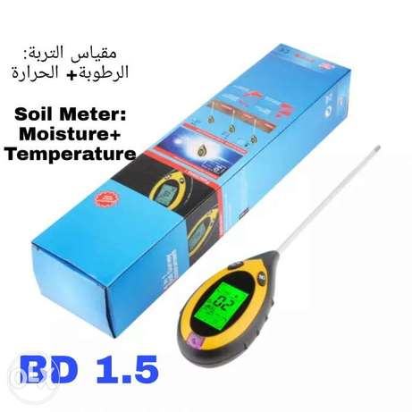 BD 1.5 Soil meter, Moisture and Temperature. Contact whatsApp only