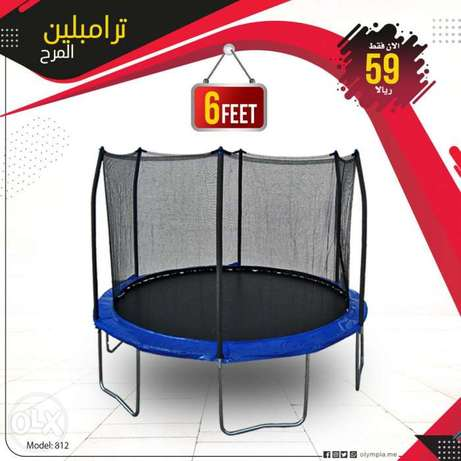 Olympia 6 and 8 feet kiddie trampoline offer..