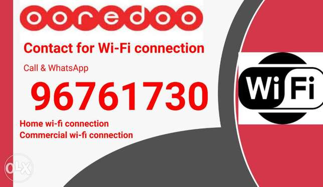 Ooredoo wifi unlimited connection