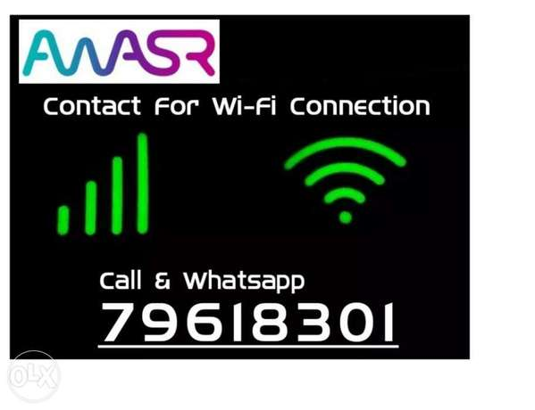 Awasr one month free WiFi connection Available