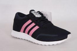 Buty Adidas męskie rozmiar 44 23, 45, 46 nowe!! Radomsko