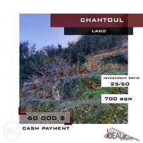 Beautiful land with a view in Chahtoul, 700 SQM. REF#RS58003