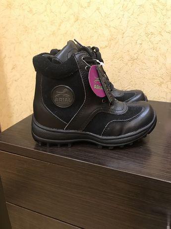 a667c77a328e13 Ботинки цегейка 30 размер: 350 грн. - Дитяче взуття Рівне на Olx