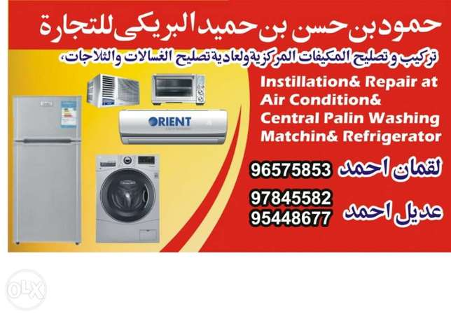 We do repair and fix all kind of windows AC and Split AC