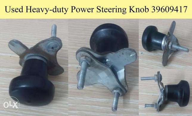 Steering Wheel Knob / Power Steering Knob