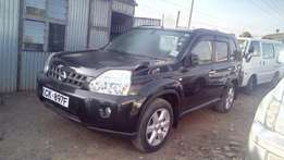 Nissan extrail on sale