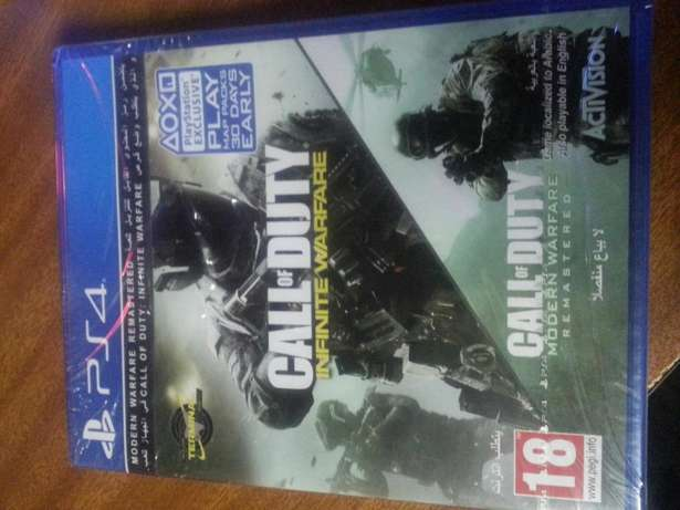 Call of Duty code for 2 games. Shop Shoppers Paradise rmK13 1st flr. C Nakuru East - image 1