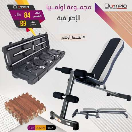 Bench Press with 50kg set dumbbell and interlock mat offer..