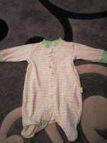 Немовлят - Дитячий одяг в Тернопільська область - OLX.ua ade02d5cc1862