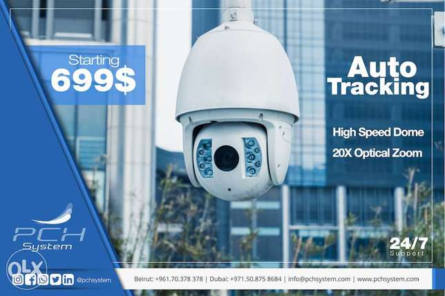Network HD IR High Speed Dome Camera with Auto Tracking