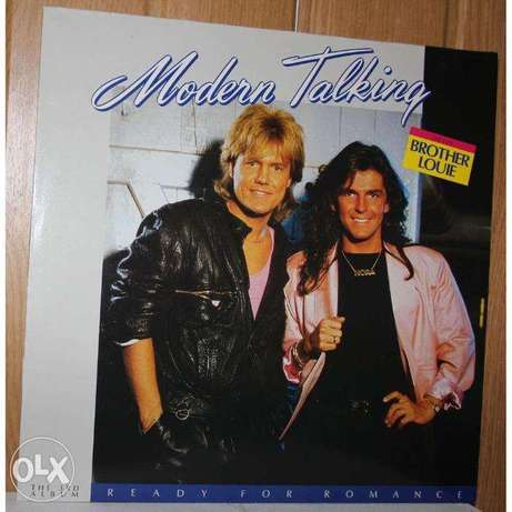 modern talking ready for romance vinyl lp